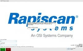 Arabic Language Support for Rapiscan BPI Systems