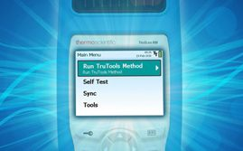 SÉMINAIRE - Spectrométrie portable : nouvelles perspectives dans le process pharma
