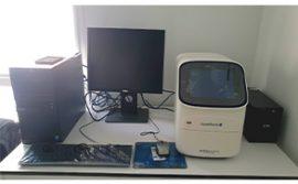 COVID19 : Les laboratoires privés viennent renforcer les capacités de dépistage en Tunisie