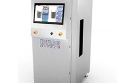 Nouveau système d'inspection RX DSV : DYMOND DSV